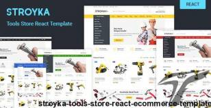 Stroyka - Tools Store React eCommerce Template By kos9