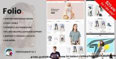 At Folio Prestashop 1.7.4.x Theme for Fashion | Clothing| Bags | Shoes | Accessories By leo-theme