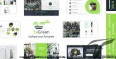 BeGreen - Multi-Purpose Template for Planter - Landscaping- Gardening