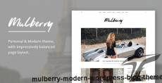 Mulberry - Modern WordPress Blog Theme