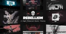 Rebellion - A High-powered Theme for Musicians, Bands, and Record Labels