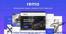 Remo - Responsive Email Newsletter Template