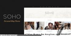 SOHO - Personal Blog Theme for Travelers and Dreamers
