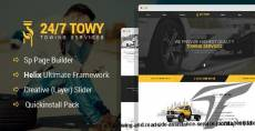 Towy - Emergency Auto Towing and Roadside Assistance Service Joomla Template By codelayers